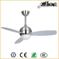 42in brushed nickel ceiling fan with light factory