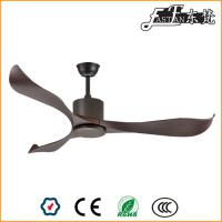 52 inch Energy saving dc ceiling fans no light