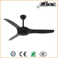 modern living room black DC ceiling fans