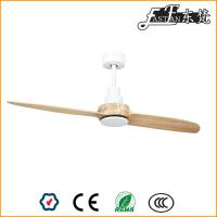 2 blade natural wood ceiling fans