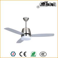 52 inch Brushed Nickel modern living room ceiling fan with lights