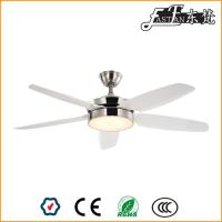 5 blades modern outdoor ceiling fan light and remote